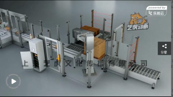 数控机床三维动画效果