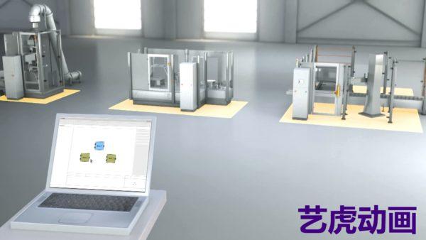 工业电脑三维动画制作
