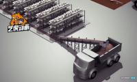 粪肥处理工艺流程动画视频