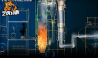 锅炉燃煤装配过程演示动画